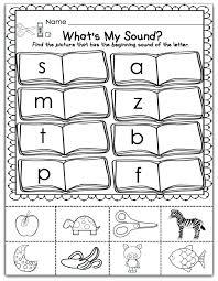 Free Summer Beginning Letter Sound Worksheet Practice Identifying Of ...