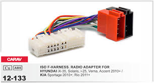2009 stereo wiring diagram needed kia forum readingrat net 2014 Kia Sportage Radio Wiring Diagram compare prices on hyundai radio wiring online shopping buy low, wiring diagram 2014 kia soul radio wiring diagram