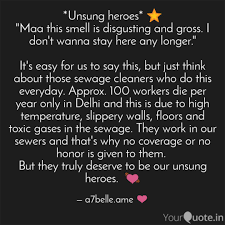 Unsung Heroes Maa Th Quotes Writings By Pratibha Verma