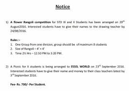 management consulting essay form 3