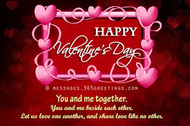 Romantic Valentines Day Quotes Custom Valentines Day Messages Wishes And Valentines Day Quotes