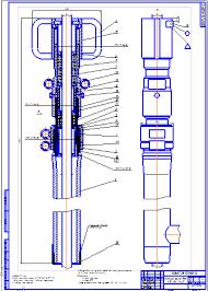 Модернизация устьевого сальника СУС Скважинной штанговой насосной   2238 руб