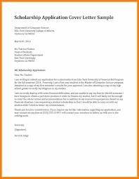 request for scholarship letter format letter for scholarship request for scholarship letter format letter for scholarship request scholarship application cover letter sample jpg