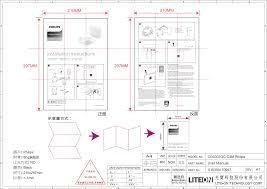 Philips Lighting Layout Tool Lcn1840 Philips Wireless Gateway User Manual 515001047847