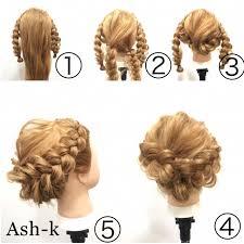 夏祭りにぴったり自分でできる簡単ヘアアレンジレシピ集hair In