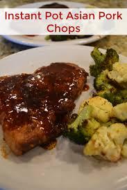 instant pot korean pork chops the best