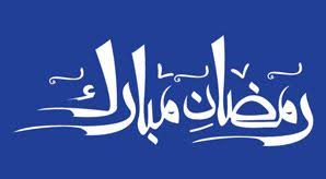 download arabic calligraphy fonts 30 free vector ramazan mubarak ramadan kareem arabic