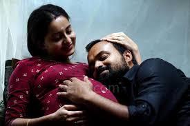 Malayalam Women Love