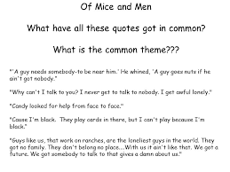 Quotes About Male Friendship Of Mice And Men Quotes The Best Quotes Ever 89