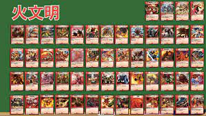 デュエプレ カード リスト