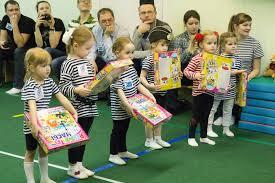 Праздники в детском саду реферат ru Календарь прививок на 2016 год россия