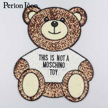 Popular <b>Bear Patch</b>-Buy Cheap <b>Bear Patch</b> lots from China Bear ...