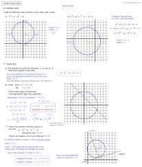 circles practice quiz 2 solutions