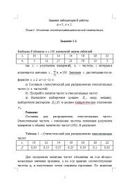 Контрольная работа по Теории вероятности Вариант Контрольные  Контрольная работа по Теории вероятности Вариант 7 25 11 15