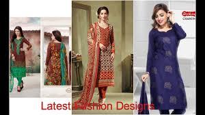 Winter Suits Design For Ladies Woolen Suits Ladies Winter Salwar Suits