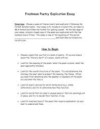 How To Title An Essay About A Poem Citing Essay Titles Mla Ivcc