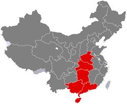جنوب وسط الصين - ويكيبيديا