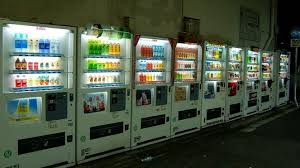 Interesting Facts About Vending Machines Magnificent Interesting Facts About Tokyo For Kids Facts About Japan