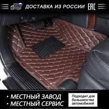 AUTOROWN Автомобильные ковры для KIA Sorento 2009-2018 ...