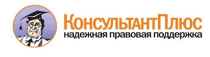 Дипломные курсовые работы по Гражданскому процессу Гарант КонсультантПлюс