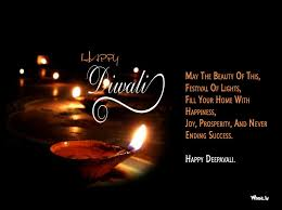 diwali messages diwali wishes happy diwali messages messages for diwali greeting design diwali design