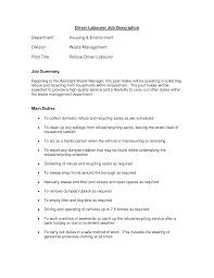 labourer job resume tk labourer job resume 25 04 2017