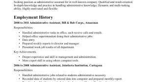 Strengths For A Resume Customer Service Resume 4 Strengths