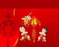 Chinese New Year Ppt Chinese New Year Template Powerpoint