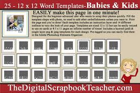 Cd Baby Templates 12 X 12 Word Templates Babies And Kids Download Only