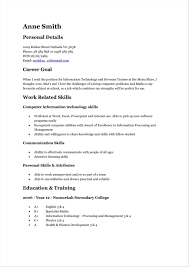 First Resume Teenager Job Template Resumes For With No Work