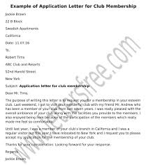 Application For Membership Club Membership Application Letter Format