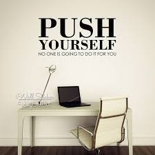 Life Quote Wall Stickers Push Yourself Quote Wall Sticker Inspirational Quote Wall Decal Cut 2