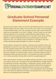 pharmacy school personal statement examples accurate graduate school personal statement example png