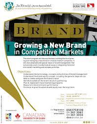 brand management objectives dea portal