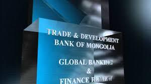 Gbfr2014 Best Commercial Bank 2014 Tdb