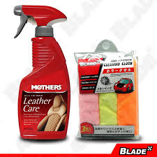 mothers 06512 all in one leather care 355ml blade microfiber cloth set of