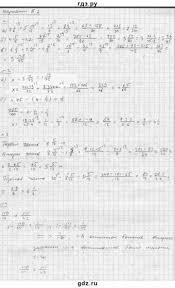 ГДЗ Б самостоятельная работа С математика класс  ГДЗ по математике 6 класс А П Ершова Самостоятельные и контрольные работы самостоятельная работа