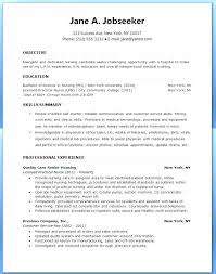 Resume Starter Fresh Band Resume Sample Fresh Example A High School