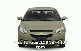 2010 Chevrolet Malibu Hybrid Specs - YouTube