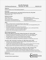 Office Assistant Resume Template Updated Administrative Resume
