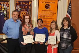 Optimist Essay Contest Essay Contest Optimist Club Of Menomonee Falls