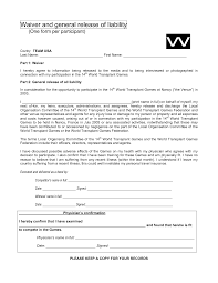 Free Liability Release Forms | Pdf Template Form Download General ...