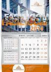 Дизайн оформление календарей