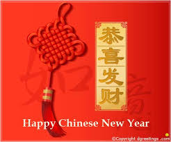 15 chinese happy new year flower greeting cards lunar spring festival in chyr45. Chinese New Year Cards Chinese New Year Ecards And Greeting Cards Dgreetings