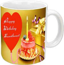 Jiya Creation1 Happy Bday With Cake White Ceramic Mug Price In