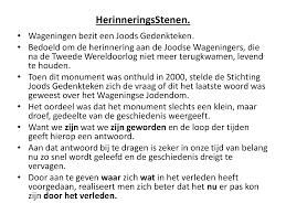Herinneringsstenen Stichting Joods Erfgoed Wageningen