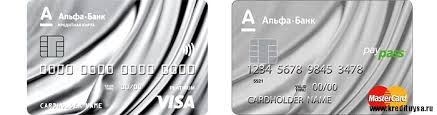 Условия кредитной карты Альфа Банк льготный период дней Кредитные карточки platinum от Альфа Банка