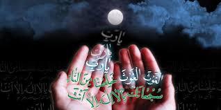 Image result for عکس مراسم شب های قدر