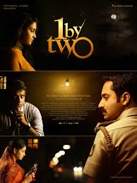 1 by Two 2014 Malayalam Movie
