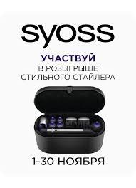 Купить <b>мусс для укладки</b> волос от 69 рублей! 6 шагов которые ...